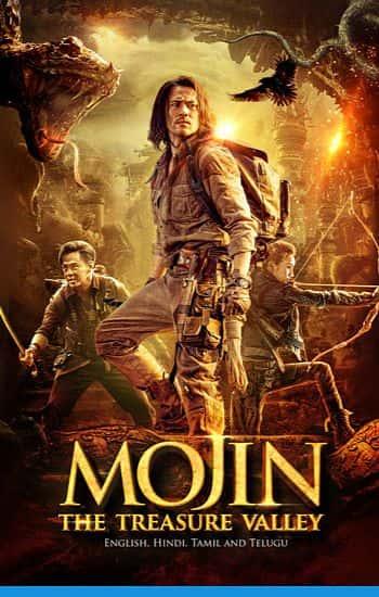 Mojin: The Treasure Valley