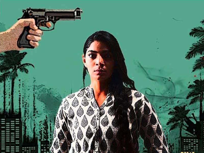 Vrithira Kannada Movie Trailer